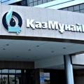 Самрук-Казына пояснил суть сделки с акциями КМГ