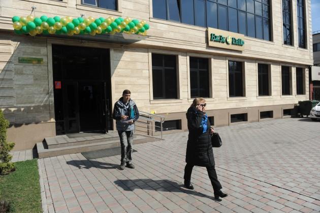 За месяц общий инвестдоход ЕНПФ составил 18,6 млрд тенге
