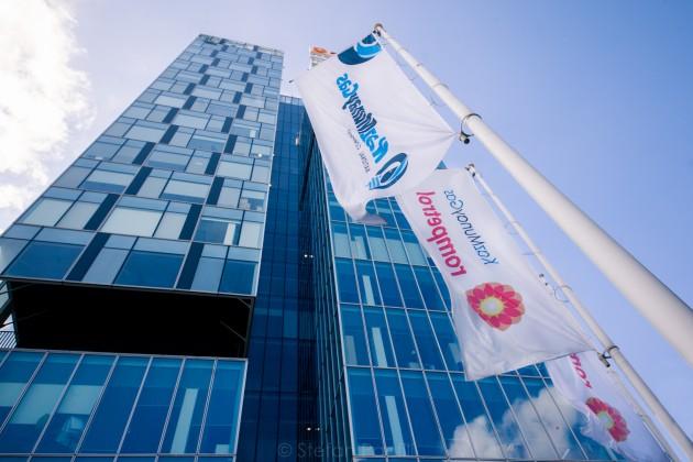 Правительство Румынии иKMGI создадут инвестиционный фонд