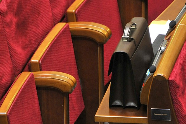 Назначена глава ревизионной комиссии по Павлодарской области