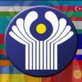 Представители стран СНГ обсудят вопросы сотрудничества