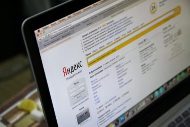 Яндекс изучил, что ищут о Казахстане