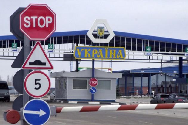 Украина запретит россиянам въезд по внутренним паспортам с 1 марта