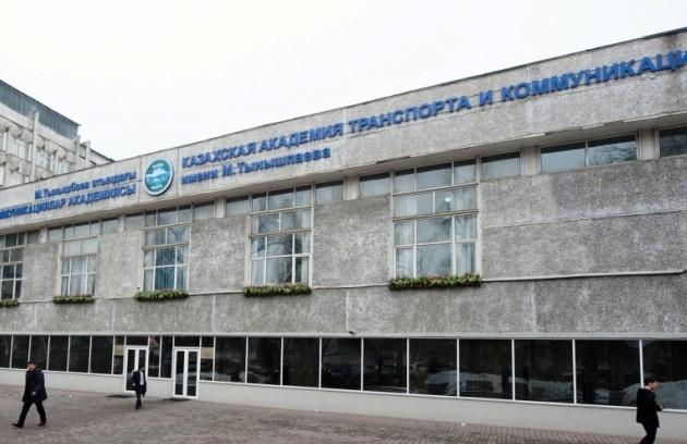 КТЖ стал владельцем академии транспорта