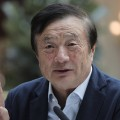 Основатель Huawei представил реформы для противостояния давлению США