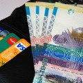 Зарплата более 70тысяч актюбинцев вырастет с1января