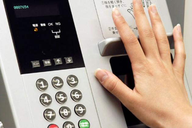 В Японии через банковские счета похитили $7 млн.