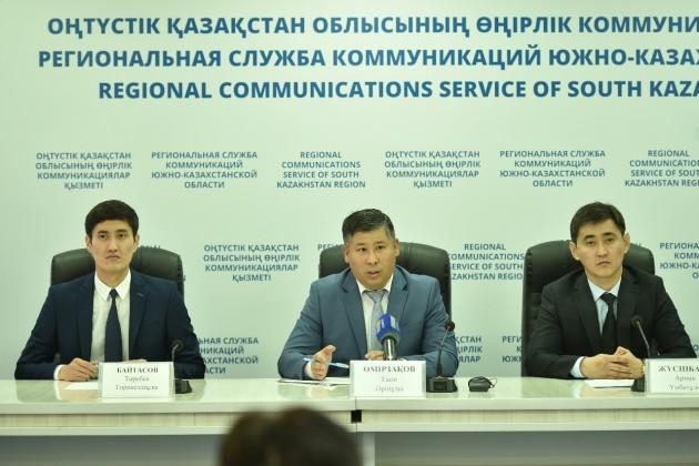 Центр обслуживания предпринимателей ONTUSTIK оказал более 136тысяч услуг
