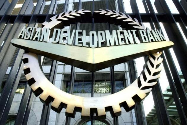 Азиатский банк развития принял стратегию до2030года