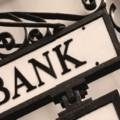Ситуация в банковском секторе РК стабильная
