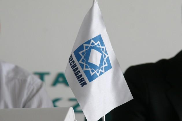 На средства Цеснабанка наложен арест на 29,8 млн тенге
