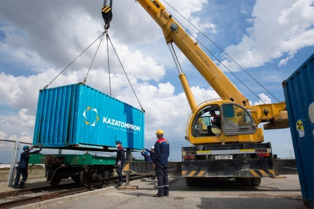 Биржа МФЦА открыла «книгу заявок» для IPO Казатомпрома