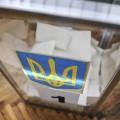 В Украине стартовала избирательная кампания