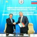 Казахстан иРоссия ускорят реализацию проекта Байтерек