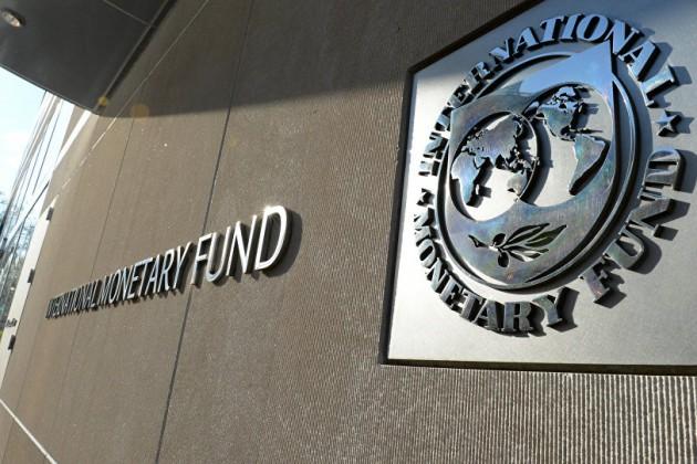 МВФ улучшил прогноз роста мирового ВВП в2018году