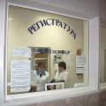 Определены лучшие поликлиники Казахстана