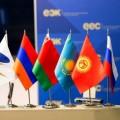 Молдова иТаджикистан хотелибы вступить вЕАЭС