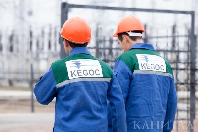 Fitch понизило рейтинг KEGOC доуровня BBB-