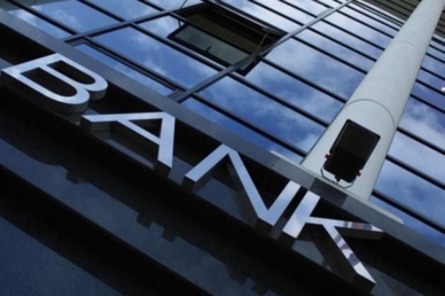 Банк Англии и ЕЦБ оставили учетную ставку без изменения