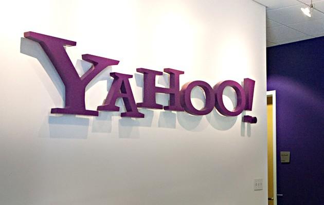 Yahoo! объявила о закрытии поисковика AltaVista