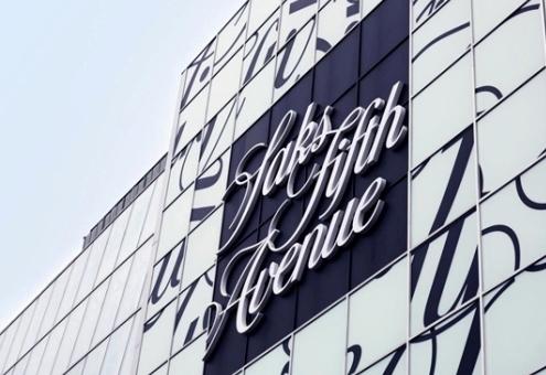 Saks Fifth Avenue: ритейл премиум-класса