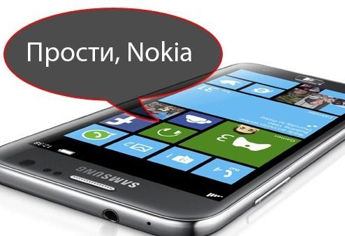 В Англии стартовал предзаказ на Samsung Ativ S