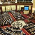 Парламент иправительство начинают работать вновых условиях