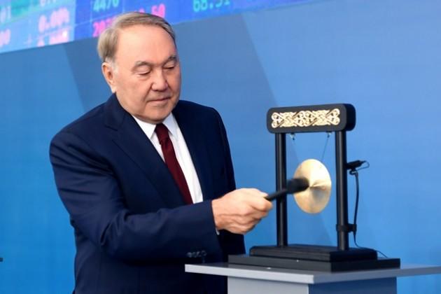 Нурсултан Назарбаев открыл первые торги наБирже МФЦА