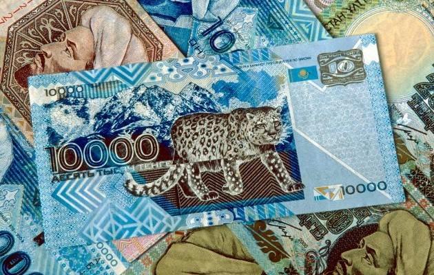 Казахстанская банкнота признана одной из самых красивых в мире