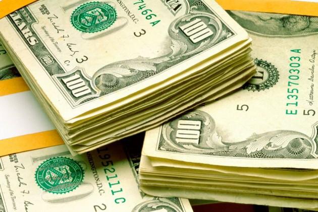 США выделяют Украине $11 млн