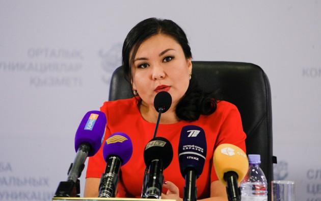 Более 15 млрд тенге сэкономил Казахстан на электронных госзакупках