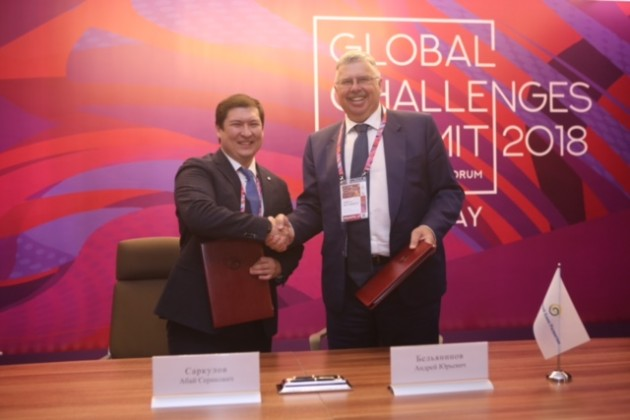 Фонд «Даму» иЕвразийский банк развития договорились осотрудничестве