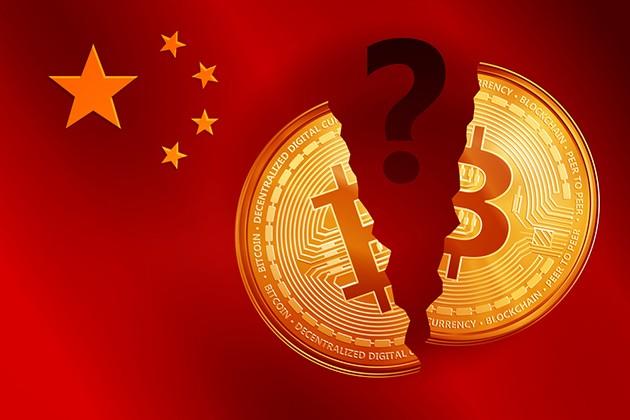 Поднебесная угроза: Китай способен уничтожить Bitcoin