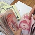 ЦБ Китая опустил курс юаня до четырехлетнего минимума