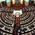 Парламент принял закон о трансферте из Нацфонда на 2015-2017 годы