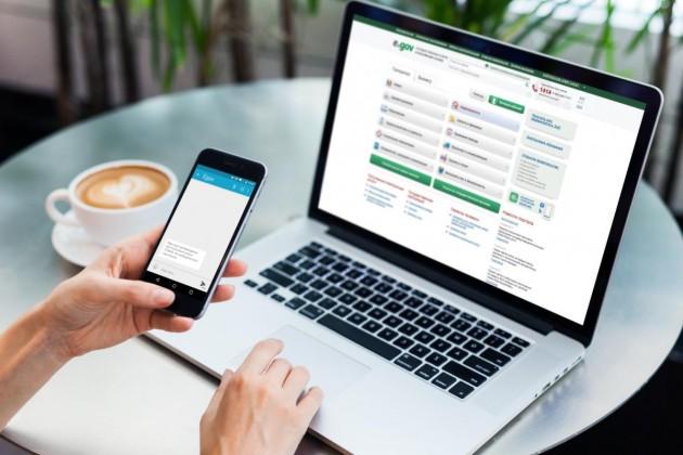 Предприниматели могут подать заявку на кредит через eGov.kz