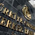 Центробанк Турции объявил осрочных мерах защиты из-за обвала лиры