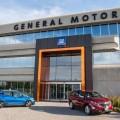 General Motors в I квартале увеличила чистую прибыль вдвое