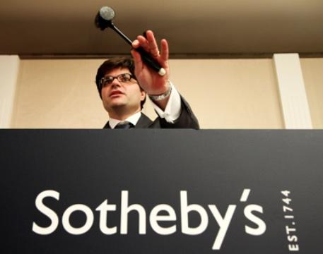 На Sotheby's выставлены работы художников РК