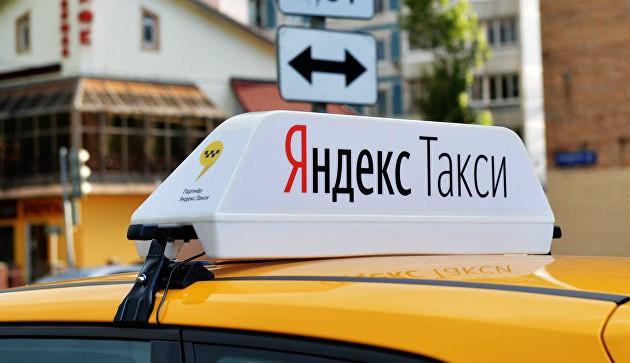 Яндекс. Такси начал работать вТаразе
