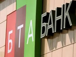 Сообщник экс-банкира Аблязова добровольно вернулся вКазахстан