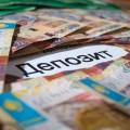 На тенговые депозиты упала рекордная сумма