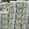 В 2012 году банки оштрафованы на $20 млрд.