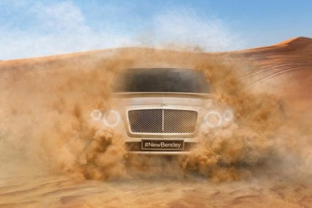 Первое фото внедорожного Bentley