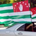 Абхазия не будет проводить референдум о присоединении к РФ