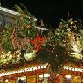 Рождественская ярмарка Штутгарта