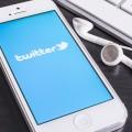 Twitter получил предложения о покупке