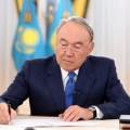 Нурсултан Назарбаев подписал закон оСовете безопасности