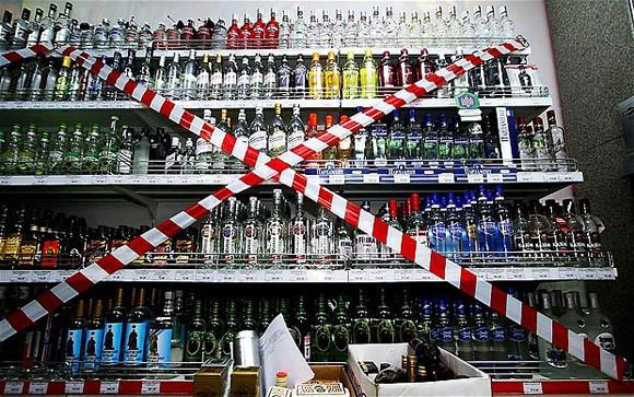 С июня в РК запретят ввоз алкоголя