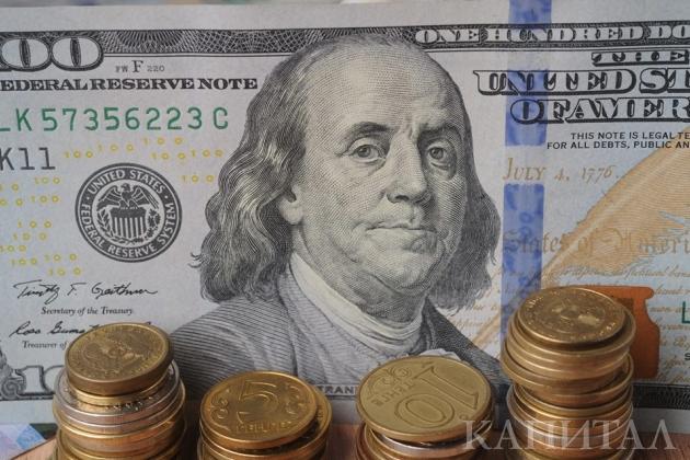 Международные резервы страны составили $92,2млрд